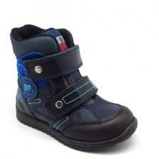 3e4a1fad1 Обувь по брендам | Цена, фото, отзывы, доставка. Купить в интернет ...