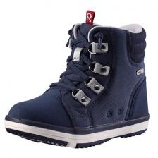 6269f5666 Обувь по брендам | Цена, фото, отзывы, доставка. Купить в интернет ...